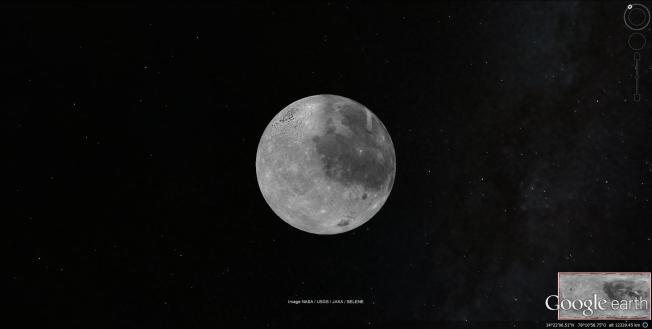 e la luna sul ghana da google earth